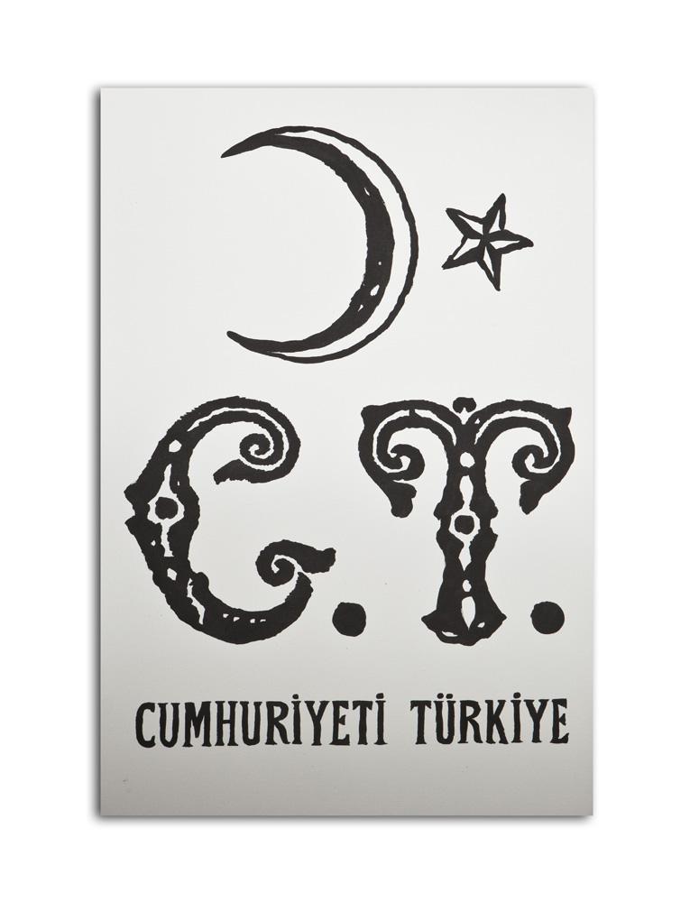cumhuriyeti-turkiye